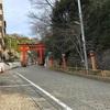 神戸元町の諏訪神社は急斜面なところにあるよ
