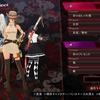 『お姉チャンバラORIGIN』のDLCコス3種類が4月1日より配信開始!シーズンパス購入者は無料!