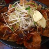 【伝説のすた丼屋】唐揚げ合盛り北海道すた丼を食べてきた!【期間限定】