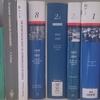 「福祉の政治過程」の意味と修論アウトライン Ver. 06.19