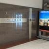 エアターミナルホテル:新千歳空港直結&飛行機と温泉好きにはたまらない「ビジネスホテル」