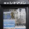 『春画と日本人』(記事内に春画を含みます、当然ながら)