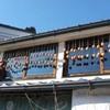 勝俣部長の「ため息」1122・・・・不思議で ある