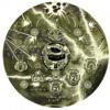 ダイドー「ミサイル7-7-6D」の盤面画像