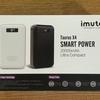 iMuto Taurus X4 モバイルバッテリー (20000mAh) レビュー!