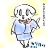 【新シリーズ】スコ店長
