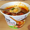 【韓国グルメ】辛旨で超簡単「bibigo 韓飯 レンジdeクッパ 海鮮スンドゥブ」