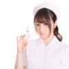 【予防接種2回目】いくらかかったの?病院の様子は?【赤ちゃん】