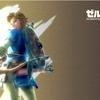 ゼルダの伝説 ブレスオブザワイルド攻略・祠・マップ・神獣(雷風火水)【完全版】