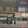 【2020/2/28閉店】魚のあんよ ススキノ店 / 札幌市中央区南5条西4丁目
