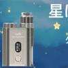【宣伝】Health Cabin 全品20% OFFキャンペーン!