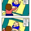 ヨガマット 〜come-ko〜