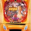ミズホ「CR 闘神雷電 花田勝」の筐体画像&情報