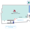 名古屋でパスポートを申請するために愛知県旅券センターに行った