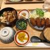 2年連続NZ✈️広州🇨🇳乗り継ぎクライストチャーチ🇳🇿DAY1