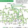 高崎駅から電車で安く都内やディズニーに行く方法【休日お出かけパス】