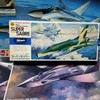 ファルクラム、F-19、スーパーセイバー