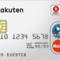 【ハピタス】楽天カードが期間限定9,000pt(9,000円)! 今なら8,000円相当のポイントプレゼントも!
