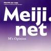 M Meiji.net M's Opinion [明治大学発、社会への提言]