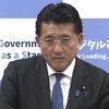 動画!平井大臣釈明会見!NECに「脅しておいた方がよい」「徹底的に干す」脅しと取れる肉声の録音