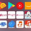 【お知らせ】9thシングル「Woman」5/2~主要音楽アプリでの配信スタートします