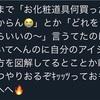 ETロボコン引退日記 n 10/13 ㈯