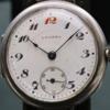 国産初の腕時計 初代ローレル
