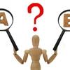 To不定詞と動名詞を使い分ける時に気をつけるべき3つのルール