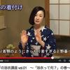 youtube動画『井嶋ナギの浴衣講座』vol.1〜3 がアップされました!