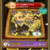 【星ドラ】星ドラガイド地図クリアじゃー!