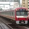 《京急》【写真館249】3月14日より駅名改称で見られなくなった「新逗子行き」