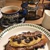 おでかけスイーツ 「北山紅茶館」