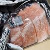 【お恵み】日記を書いたら塩鮭が贈られる人生【塩鮭】