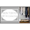 NON TOKYOの18FWコレクションから個人的に気になったアイテムをまとめてみたよーっ!