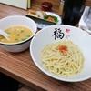 「ウニつけ麺」麺や 福座