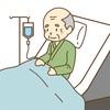 義父の入院が長引いています(>_<)  〈元の記事は2017/07/18〉