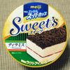 明治 エッセルスーパーカップ Sweet's ティラミス