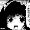 イラっとするCMシリーズ:三井アウトレットパーク 全国版・GWセール篇