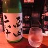 青森県 田酒 西田六十