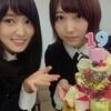 欅ちゃんのブログの写真です。ゆいぽんとか菅井さんとかかわいい。