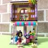 【レゴ遊び】Flower Shop (エマのデザインスタジオ41365をアレンジ)