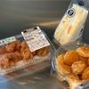 成城石井 トリュフ卵サンド からあげ ミニパンケーキ