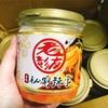 ダックの手!コリコリおいしい鴨掌を台湾で食べよう