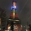 札幌の最新決済システムのタクシーに乗ってテレビ塔に行ってみた~施設のネーミングについての考察~〔#218〕