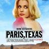 盲愛は、自らだけでなく、その相手の人生をも壊してしまう パリ、テキサス