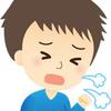 小児喘息の治療について①