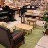 【うっちーの呟き Vol.12】電子ピアノコーナーがっ!!