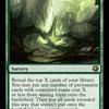 好きなカードを紹介していく。第五十四回「起源の波」