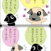 【4コマ漫画】ベイビーパグの、夏までにダイエット篇