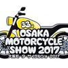 明日は、仕事でモーターサイクルショーです。